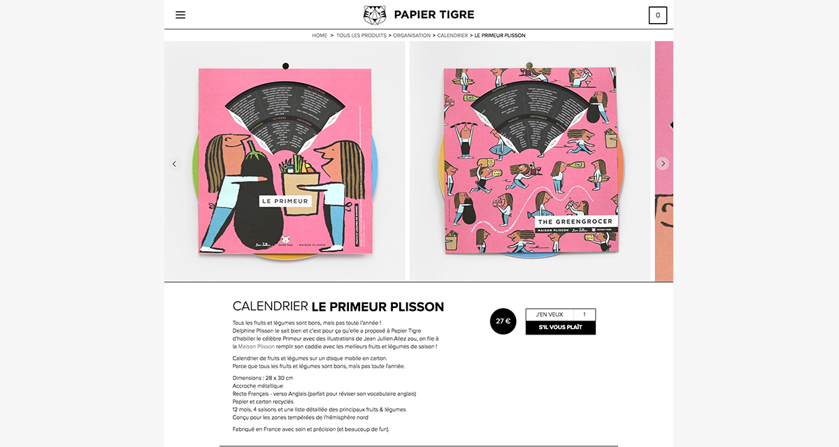 papier-tigre-product-page