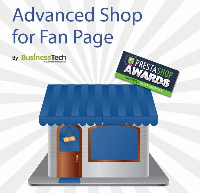 Advanced Shop for Fan Page